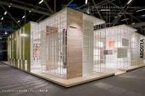 2012意大利卫浴展,600多张按品牌每日更新----Ariostea展台