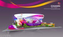 2014新加坡航空展 CAG 樟宜机场展台