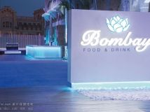 西班牙瓦伦西亚孟买海滩餐厅