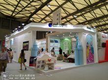 2014上海纺织面料展报道(二)