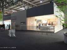 国外展台现场与效果图对比 之2010米兰家具展 PEDINI 展台