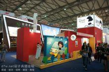 第十五届中国国际食品和饮料展览会 SIAL China 2014 (三)
