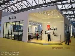 2013-9上海家具完美呈现-感谢兵团企业会员 冰点展览(二)