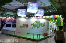 China Joy 2015福利--- 报道 二