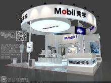 2014上海工程机械展