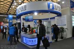2013中国国际海事展(五)