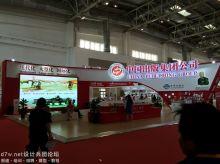北京国际图书博览会 BIBF(北京新国展)
