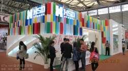 2013-10月上海家纺展新鲜出炉 二(企业会员冰点展览提供)