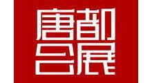 上海唐都会展机构