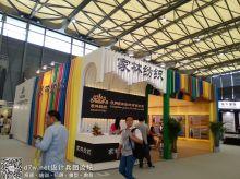 2014上海纺织面料展报道(一)