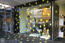 新西兰独特醒目的Pop up商店