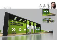 全天兼职 展览3D设计 各种风格展台设计