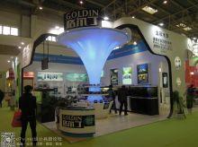 2014北京宠物展