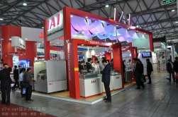 2013上海工业博览会完整呈现(一)