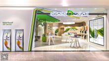 阿联酋Etisalat电信的'新零售'概念店