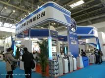 2013北京国际汽车配件展出炉(五)