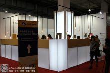 2014第二十七届国际眼镜业展览会报道(一)