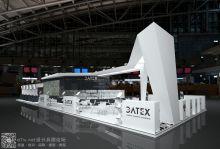 德国静电应用--eltex公司展台设计