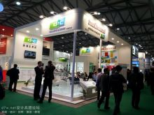 2014上海国际橡塑展(一)