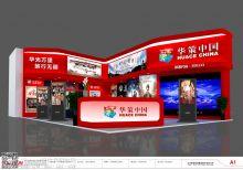 北京星源创意展览兵团企业会员,招聘业务及设计!
