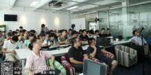 第3集【设计兵团讲堂】第3期--杨毅斌-做什么设计