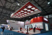 (2015)国际太阳能产业及光伏工程(上海)展览会(2)