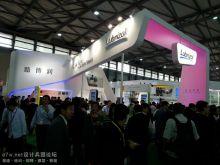 2014上海国际橡塑展(五)